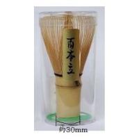 天然竹製 プラスチックケース入り