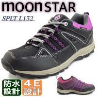 ブランド名:MOONSTAR むーんすたー 月星   品 番 :SPLT L132   カラー :ブ...