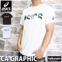アシックス Tシャツ メンズ 上 asics ビッグロゴ グラフィック 吸汗速乾 ドライ 半袖 クロップドアシックス 2031B227 送料無料 アウトレット SALE セール