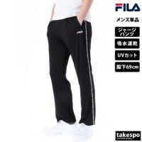フィラ ジャージパンツ メンズ 下 FILA UVカット 吸汗速乾 サイドライン 薄手 トレーニングウェア 419360 送料無料
