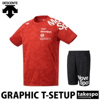 デサント Tシャツ・ハーフパンツ メンズ 上下 DESCENTE 吸汗速乾 ドライ グラフィック 半袖/ハーフ トレーニングウェア DMMRJA55 送料無料 SALE セール