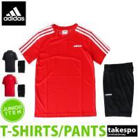アディダス Tシャツ・ハーフパンツ ジュニア 上下 adidas ドライ 速乾 半袖 トレーニングウェア D2M HAF06 送料無料 アウトレット SALE セール