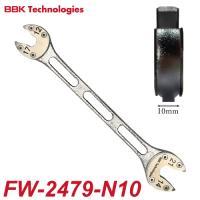 BBK フィックスレンチ (ルームエアコン用) FW-2479-N10 加え部10mm 4サイズ(12,14,17,19mm) 全長250mm