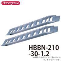 ハセガワ アルミ合金製天板幅広専用脚立 SWH-15 6010 長谷川工業 工事用品 はしご・脚立 専用脚立