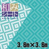 ●特徴 □MADE IN JAPAN日本の景観に調和する新色シート □プラスチックハトメなので処分廃...