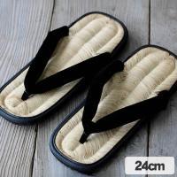 竹皮ライト雪駄 24〜26cmは竹皮編みが素足に気持ちいいタイヤ底の本格派雪駄です。ジーンズなどの普...