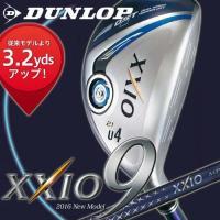【日本正規品】 ダンロップ ゼクシオナイン ユーティリティ シャフト:XXIO9 MP900 カーボンシャフト DUNLOP XXIO 9