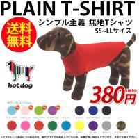 ■アウトレット商品■  シンプル主義、無地Tシャツ プレーンTシャツはヘビーウエイト素材を使用したシ...