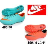 ・ NIKE サッカー用 スパイクシューズ ジュニア用  ・ 品番:511445     ・ 素材/...