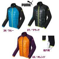 プーマ evoSPEED バーサキャットジャケット 中綿入り   【特徴】●中綿入りなので、寒冷期の...
