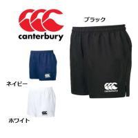 カンタベリー(CANTERBURY) ラグビー ショーツ ロングタイプ RG29110 メンズ 【特...
