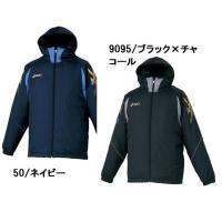 【特徴】アシックスのフード付きライトウォーマージャケット。保温+軽量+ソフトタッチの中綿素材エアパッ...