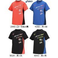 ●アシックス レディースプラシャツ  ●グラフィックプリントが特徴の半袖ウイメンズプラクティスシャツ...