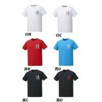 【特徴】大人気のバレー用文字プリントTシャツ。   ●吸汗速乾:ベトつき感が少なく肌離れのよい高吸汗...