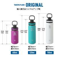 タケヤ メーカー公式 水筒 0.4L 14oz ステンレスボトル タケヤフラスク オリジナル 400ml サーモフラスク 直飲み 保冷専用 キャリーハンドル仕様 TAKEYA|takeya-official|09