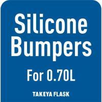 0.7L用シリコーンバンパー 24oz タケヤフラスク オリジナル 700ml  サーモフラスク タケヤ メーカー公式  水筒 ステンレスボトル    |takeya-official|02