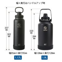 タケヤ メーカー公式  タケヤフラスク アクティブライン 1.17L 40oz バンパー標準装備 キャリーハンドル仕様 ステンレスボトル 水筒 TAKEYA|takeya-official|08