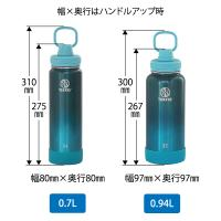 タケヤ メーカー公式  タケヤフラスク アクティブライン オンブレコレクション 0.7L 24oz バンパー標準装備 キャリーハンドル ステンレスボトル 水筒 TAKEYA|takeya-official|07