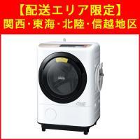 ドラム式洗濯機 大型 大容量 12キロ 日本製 ヒートリサイクル 風アイロン ビッグドラム