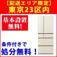 【Panasonic NRF471PV】