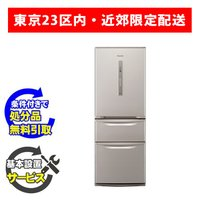 【Panasonic NRC32EM】 300-350Lクラス