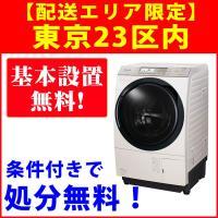 【Panasonic NAVX8700L】【洗濯機】
