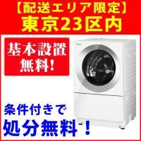 【Panasonic NAVG710L】【洗濯機】