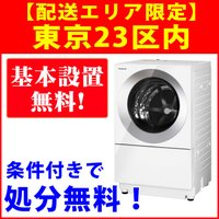 【Panasonic NAVG710R】【洗濯機】