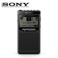 携帯ラジオ|小型 ワイドFM