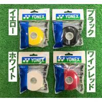 ヨネックス(YONEX) 1番人気 ウエットスーパーグリップ 品番AC102-5 (5本入り、ラケット5本分) 当日出荷対応