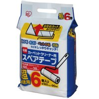 カーペットクリーナースペアテープ6P CNC-R6P 人気のななめカットシートを採用していますので、...