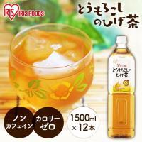 韓国で大人気★コンビニやスーパーで定番陳列されている商品です。体にうれしい、カロリーゼロ、カフェイン...