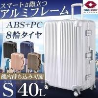 出張や旅行にちょうどいい容量42Lのスーツケースです! ゴム製伸縮ベルトで荷崩れを防ぎます。 かさば...