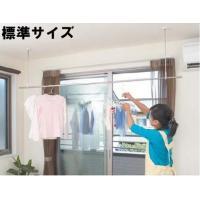 ※こちらの商品は単品での販売です。(2本セットではありません) 天井に本体を取り付け、ワンタッチポー...