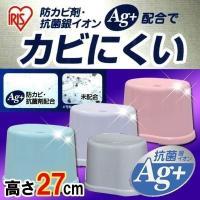 抗菌・防カビ・撥水!  抗菌銀イオン配合!カビに強い浴用いすです。 「抗菌剤(銀イオン)・防カビ剤(...