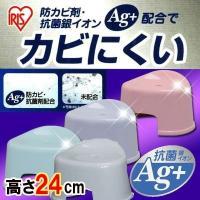抗菌・防カビ・撥水!  抗菌銀イオン配合!カビに強い浴用いすです。「抗菌剤(銀イオン)・防カビ剤(バ...