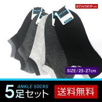クリックポスト(日本郵便)発送商品です。 こちらの商品の同梱はできません。 合計2個以上、ご注文され...