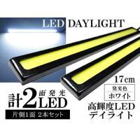 12V専用 2 x 6W 強力発光 超薄型パネルライト 厚さ4ミリ 1パネル 33 x 2列 = 6...