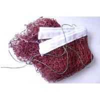 サイズ:約560cm X 50cm 簡単にその場で、バドミントンのネットがはれます。 両端にヒモがあ...