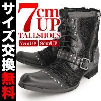 【商品名】6996【カラー】ブラック【サイズ】40(25.0cm) 41(25.5cm) 42(26...