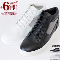 【商品名】A-21(メンズスニーカー) 【カラー】ブラック ホワイト 【サイズ】25.0cm 25....