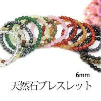 商品名 天然石ブレスレット 商品番号 hukubukuro2 種類 ユナカイト オレンジクォーツァイ...