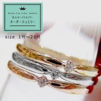 商品番号:yk-36 石の種類:ダイヤモンド 1石(0.15ct) 材質:K10WG/PG/YG (...