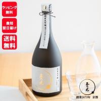 酒米は栽培された土地で評価されます。「山田錦」の中でも、最も高い格付けの田んぼでつくられた「特A地区...
