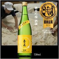 ほのかな米の旨味と高酸度のキレ味。素材の味を活かす和食とマッチする最高のバランスを実現すべく、米本来...