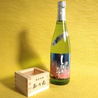"""天然の酸味と旨味のバランスのとれたスッキリとした飲み口。純米吟醸新米新酒のフレッシュな味と香の""""しぼ..."""
