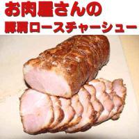 """""""肉の日"""""""