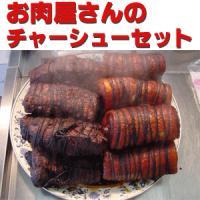 古くからお肉屋を営まれてきたご主人が作るチャーシューはそのまま食べても美味しいですが、ラーメンにのせ...