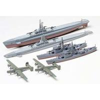 ●送料250円 アメリカ軍艦船モデル 組立式プラモデルです 完成時の全長131mm(ガトー級潜水艦)...