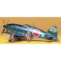 ●送料400円 日本軍飛行機モデル 組立式プラモデルです 完成時の全長202mm、全幅226mm こ...